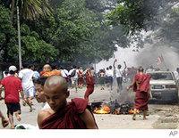 Burmamobilecitizenjournalists