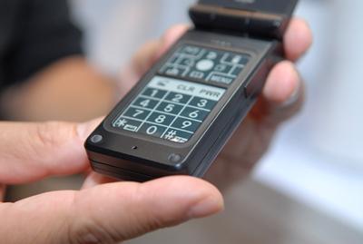 Einkcellphone